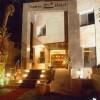 Beity Rose Suites Hotel – Amman